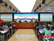 吉林大学国家级专业技术人员继续教育基地揭牌
