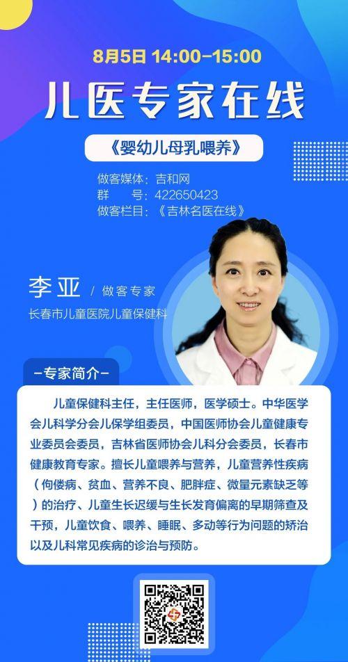 QQ图片20210817201134