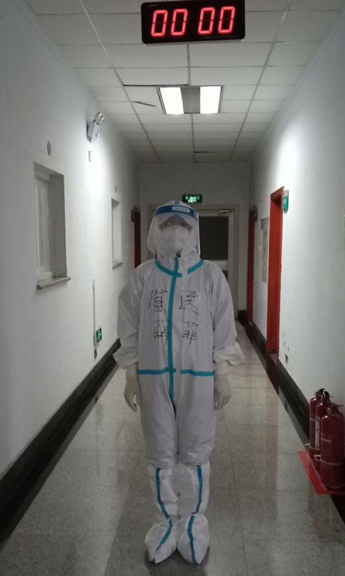 凌晨在通化市传染病医院查房