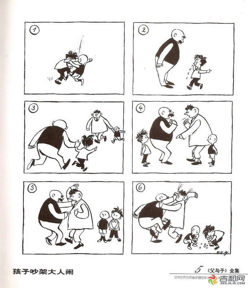 《父与子》漫画