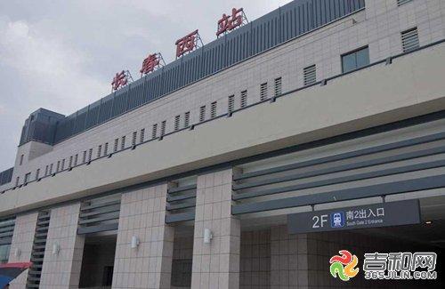 长春西站11月中旬或将正式运营