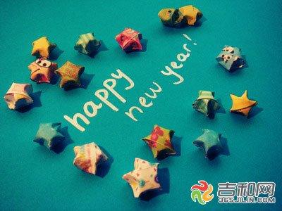 2013年元旦祝福短信 给领导朋友亲人的新年幽默短信