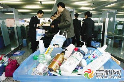 乘坐飞机禁止随身携带的液态物品最全名单