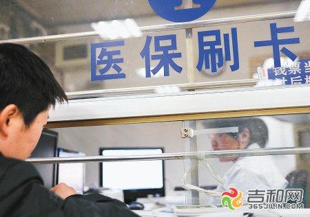 深圳少儿医保查询电话  本地宝