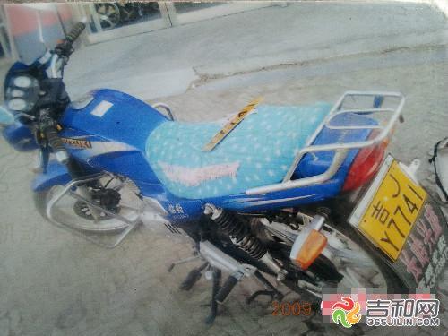 摩托车 雷威/被偷的摩托车 读者供图
