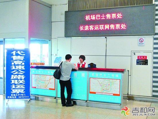 长春机场大巴路线图