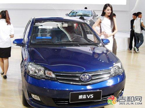 威志v5 1.5 标准现价为56900,立即购车送全新免费封釉并送高清图片