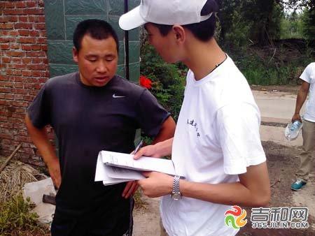 """长春建筑学院2012年""""三下乡""""社会实践活动圆满结束(2)"""