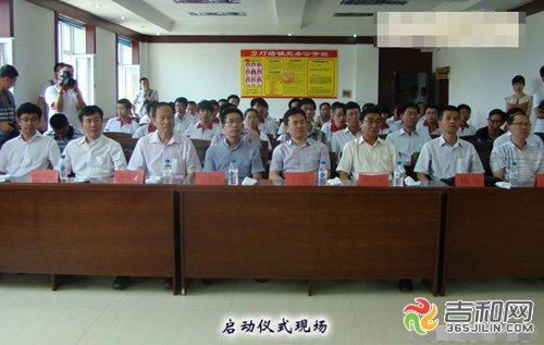 长春工业大学赴辽源市灯塔镇谦和村社会实践活动 2