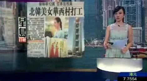 朝鲜美女大学生赴华西村打工