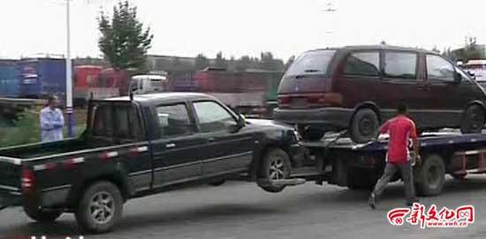 据吉林电视台守望都市报道在长春市华港二手车市场附近的...