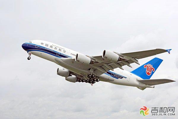 春秋扬州到长春飞机