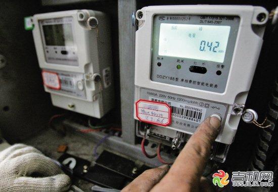 电表远程控制接线图