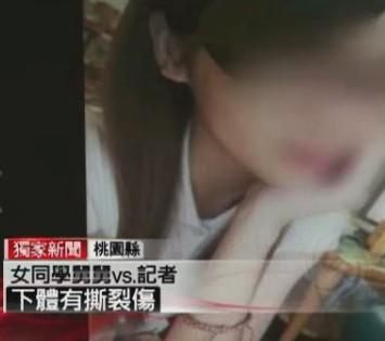 少女ktv唱歌被下药遭性侵 脑死亡昏迷不醒(视频)