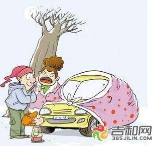 汽车排放尾气卡通