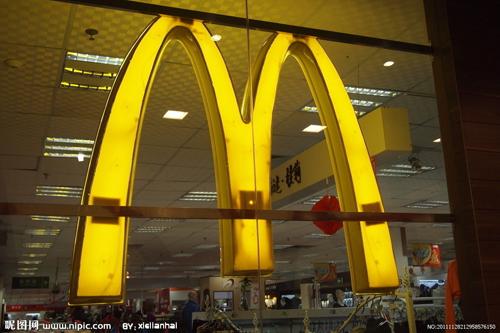 麦当劳分店物流网络结构图