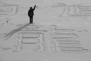 花甲翁敖东大桥下雪地踩巨 龙 一个笔画比人都大