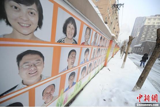 """长春有面百米长""""笑脸墙"""" 社区居民笑脸照喷上墙图片"""