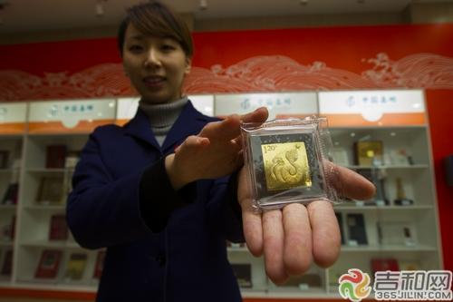 蛇年邮票金砖产品发行