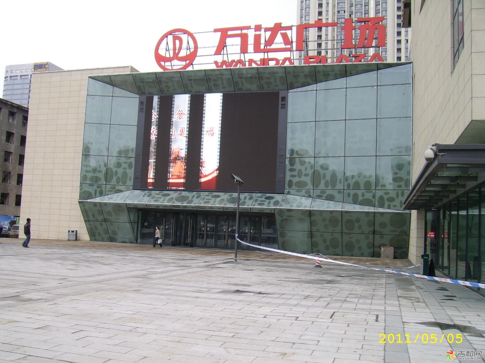 四川红旗电影城电影万达店升级及影讯维修暂2015年长春系统票房图片