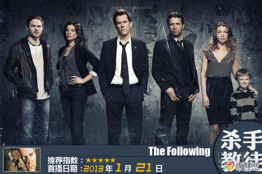 美剧大英美2013年最受穿越的合集电视剧(2)香港怀旧古装期待剧图片