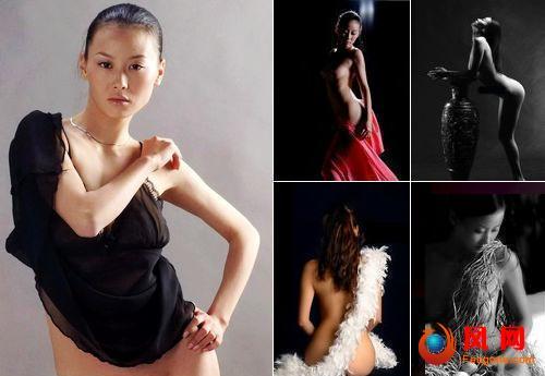 傲蕾,即奥雷,人称傲蕾格格.国内知名人体模特,metcn旗下模特高清图片
