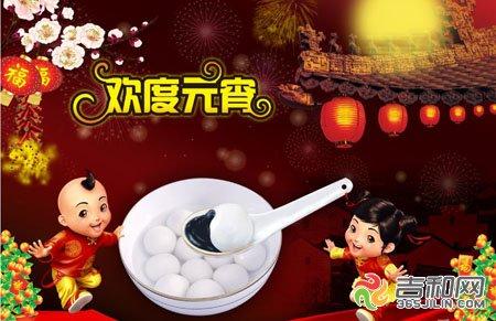 元宵节有哪些传统习俗