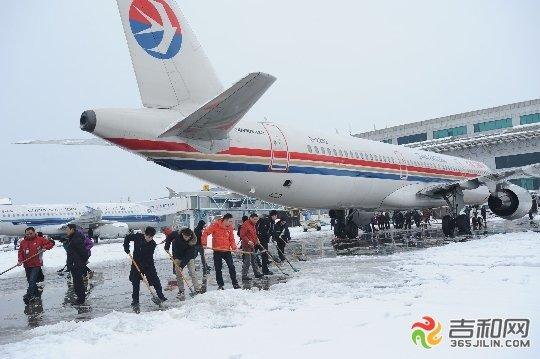 南京遭大雪侵袭机场关闭 致长春-南京mu2898航班取消