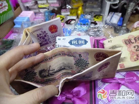 长春桂林路商场现人民币钱包