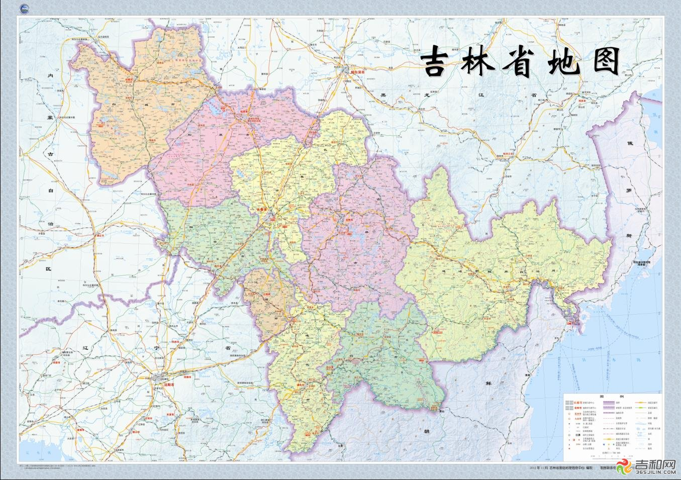 新版 吉林省地图 和 长春城区全图 正式出版发行
