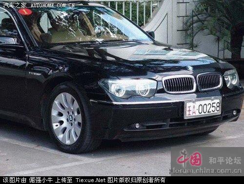 挂新车牌 退役老式军牌豪车集锦 组图 17高清图片