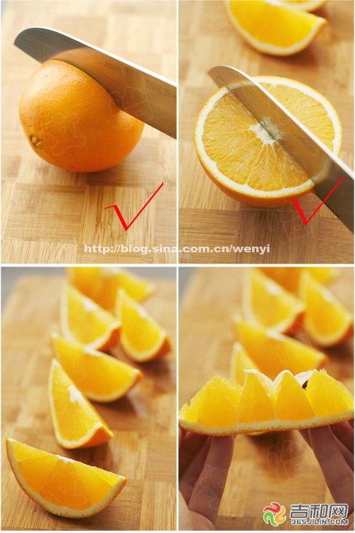橙子应该怎么切 吉和便民教您家庭切橙子的两种方法 3