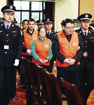 刘铁男一家三口遭调查 高官睡过的女明星大盘