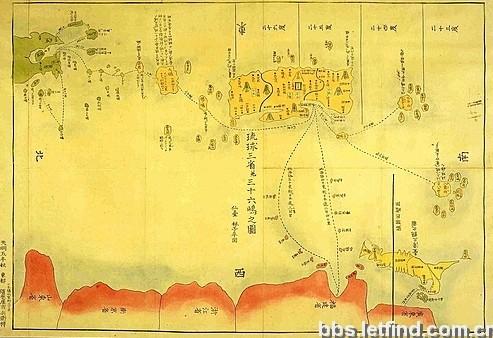 6,琉球群岛