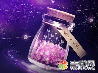 东亚青春PK赛第一期高中组:高中五味瓶(崔铭宇漂亮我作文激情和老师图片