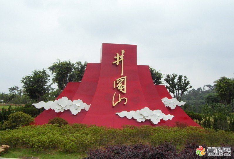 我的梦中国梦征文 我骄傲的中国梦(资料图)
