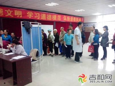 长春长飞医院深入南关区华阳社区开展义诊活动