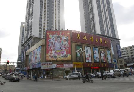 长春全国首座儿童专业电影院 变身二人转剧场(图)